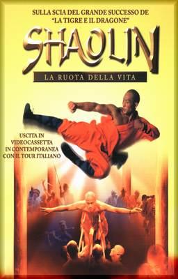 Shaolin - La Ruota Della Vita