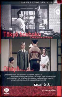 Tokyo Boshoku - Ohayo (2 Film)