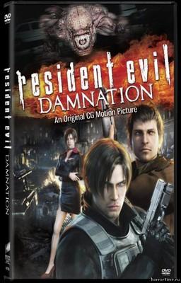 Resident Evil5: Damnation
