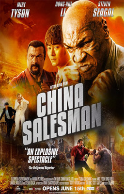 China Salesman - Missione Mortale